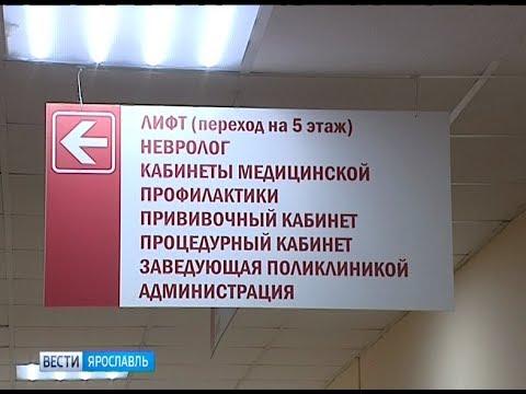 Взрослая поликлиника № 1 переехала в здание Центральной городской больницы