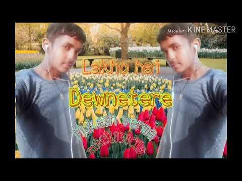 Lakho Deewane Tere || Lakho Hai Deewane Hindi Song 2020  ||d.j Mukesh Verma Mp ||