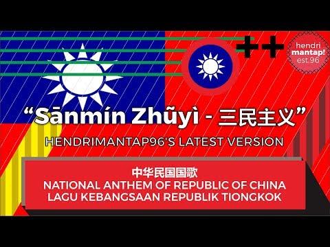 Indonesian sings a National Anthem of Taiwan/Republic of China (中華民國國歌).