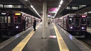 阪急神戸線5000系5001F5008F並び 特急通勤急行