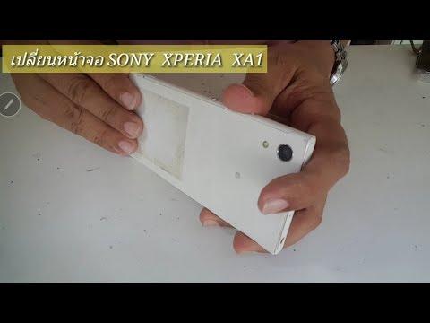 เปลี่ยนจอ Sony Xperia XA1