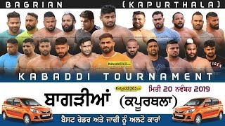 🔴 [Live] Bagrian (Kapurthala) Kabaddi Tournament 20 Nov 2019