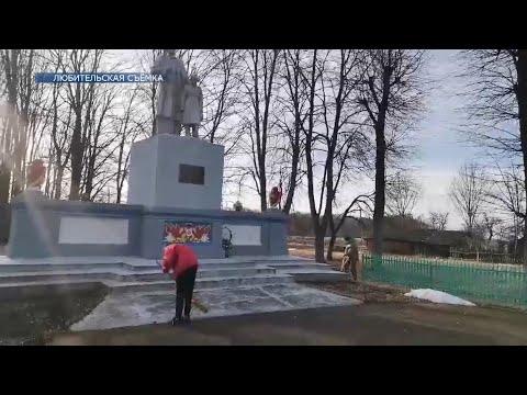 На Лидчине поддержали патриотическую акцию «Память»