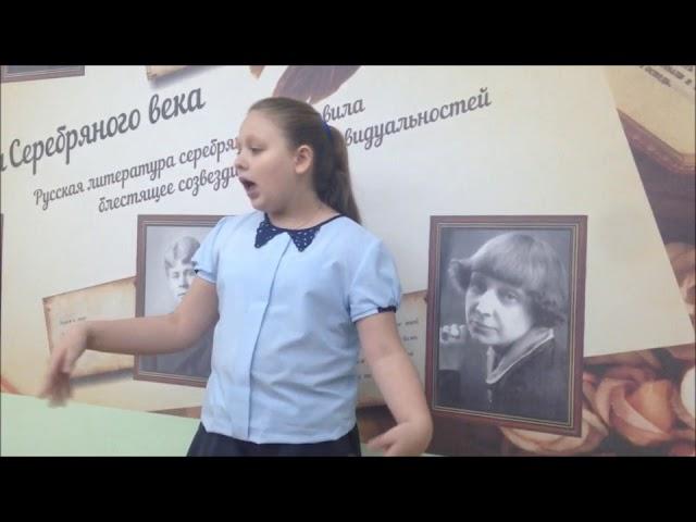Изображение предпросмотра прочтения – ДарьяЯрина читает произведение «За книгами» М.И.Цветаевой