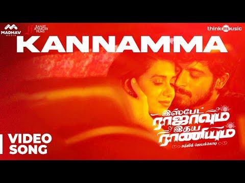 ispade-rajavum-idhaya-raniyum-|-kannamma-video-song-|-harish-kalyan,-shilpa-manjunath-|-sam-c.s