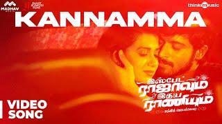 Spade Rajavum  Dhaya Raniyum  Kannamma Video Song  Harish Kalyan Shilpa Manjunath  Sam C.S