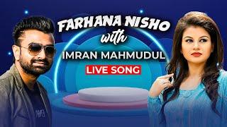 Farhana Nisho With Liza Imran