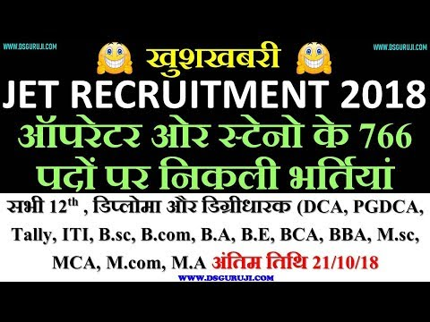 JET RECRUITMENT 2018 Desk Operator Steno Exam Post- 766 Qualification Syllabus Notification Books