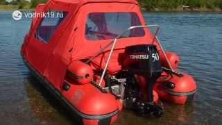 видео фрегат лодки пвх