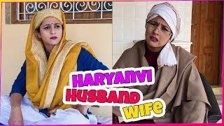 Haryanvi Husband  Wife   | Rakhi Lohchab |