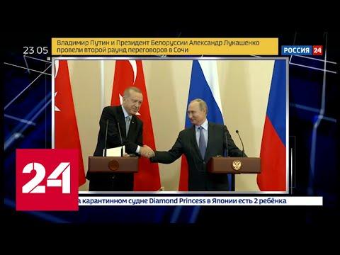 """Программа """"Международное обозрение"""" от 7 февраля 2020 года - Россия 24"""