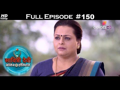 Savitri Devi College & Hospital - 8th December 2017 - सावित्री देवी कॉलेज & हॉस्पिटल - Full Episode