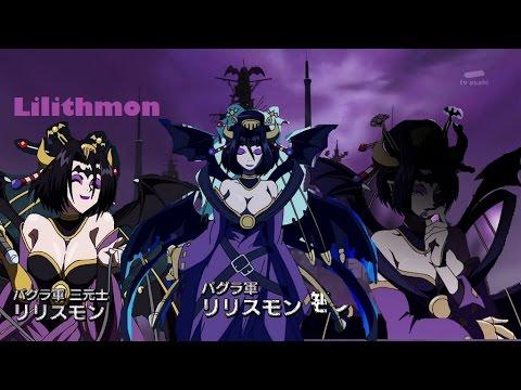 Lilithmon Voice Pack Español Latino - Digimon Masters ...