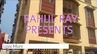 Dui Balod Bengali Comedy Natok