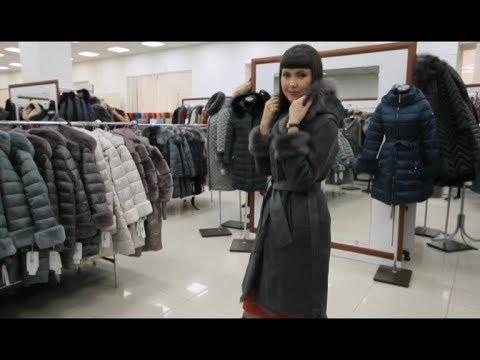 Где в Красноярске выгодно купить стильные пальто, куртки и дубленки