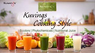 クビンスホールスロージューサープロ仕様,コールドプレスジュース、デトックスジュース、フィトケミカルと言われる5色の栄養価の高いジュース thumbnail