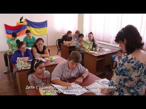 24 мая - открытие армянской воскресной школы.