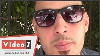بالفيديو..مواطن يطالب بإزالة موقف