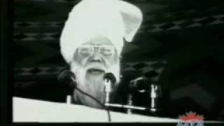 PART 1: Khalifa III - Friday Sermon - 24 December 1976