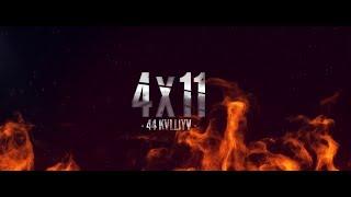 44 Kalliya - 4 x 11