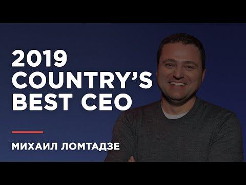Михаил Ломтадзе признан лучшим первым руководителем в Казахстане