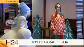 Вечерний выпуск 13.02.15  телепередачи