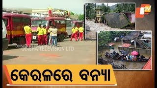 240 fire department personnel from Odisha leave for Kerala