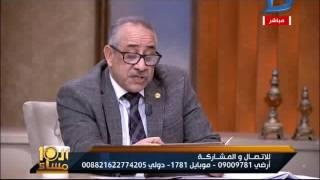 العاشرة مساء  برلمانى: كيف تم إذاعة تسريبات لوزير الخارجية ودبلوماسى إسرائيلى حول تيران وصنافير؟