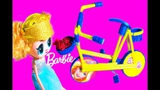 ЗРОБИ САМ - Зроби Сам - мініатюрну Барбі хакі і ремесла~ Барбі лялька велосипед і велосипедний шолом