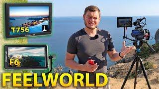 FeelWorld F6 и FeelWorld T756. Обзор мониторов на солнце.