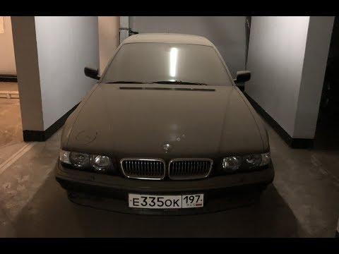 """BMW E38 из фильма """"БУМЕР"""" спустя 16 лет!"""