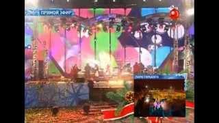 Иван Купала. Концерт на Манежной площади. 01.01.2013