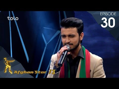 مرحلۀ ۳ بهترین - فصل سیزدهم ستاره افغان - قسمت ۳۰ / Top 3 - Afghan Star S13 - Episode 30