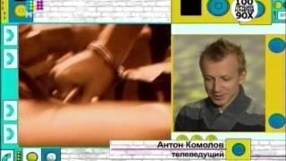Топ 100 Лучшие Хиты 2000-х Зарубежные 2001 (Подборка Клипов)