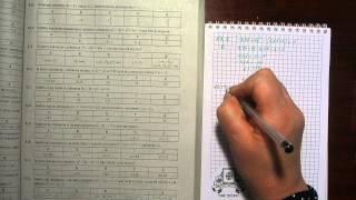 Тема 8. Цілі рівняння. Приклади розв'язування задач 2. ЗНО з математики