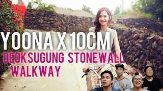 [4LadsReact] YOONA x 10cm - Deoksugung Stonewall Walkway MV MP3