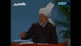 Urdu Tarjamatul Quran Class #127, Al-Ra'd verses 6-14, Islam Ahmadiyyat