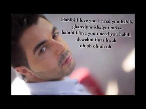 Ahmed Chawki feat Pitbull Habibi I love you lyrics official without pitbull produced byREDONE 2013 -