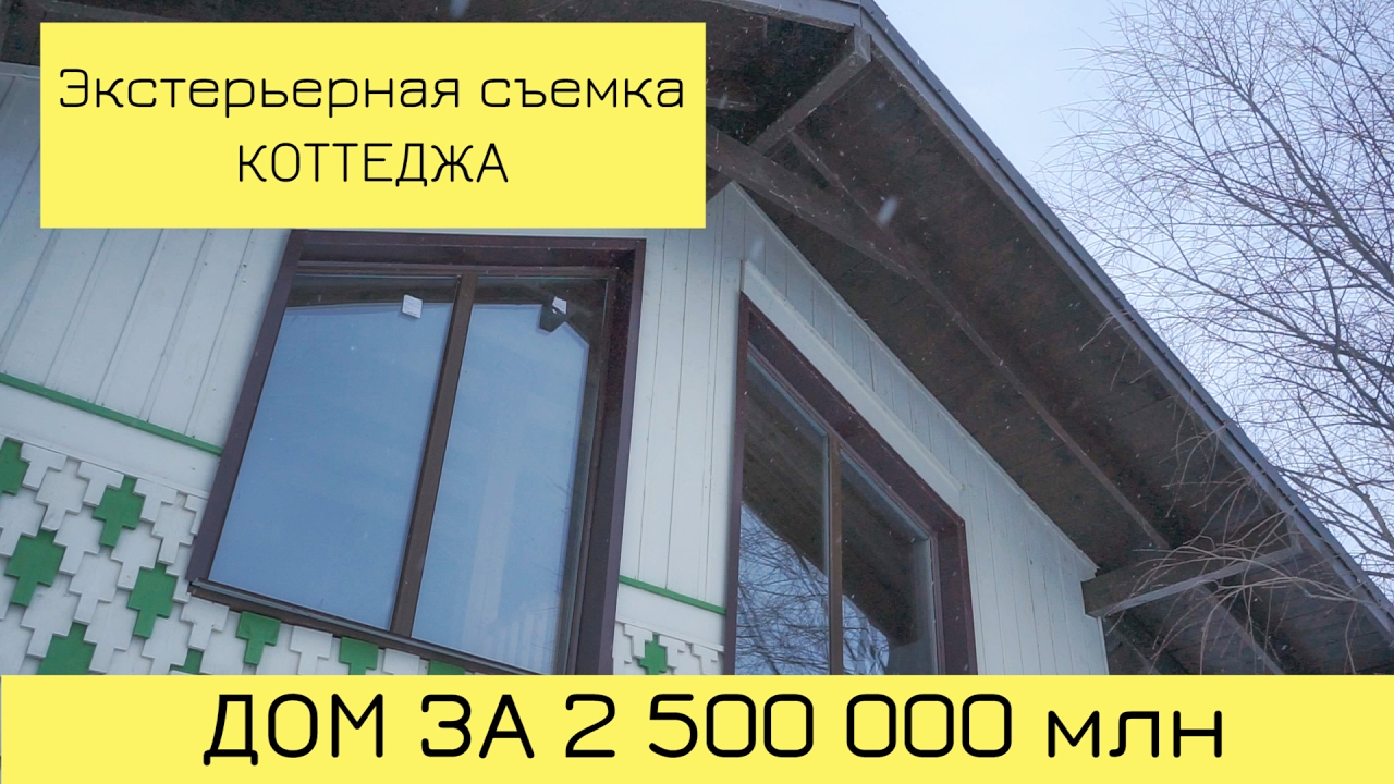 Баня под ключ 3,5 на 6 из сруба в Казани / Баня из бревна