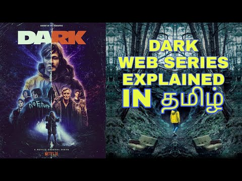 WHY YOU SHOULD WATCH DARK ?? | EXPLAINED IN TAMIL BY SANTHOSHH