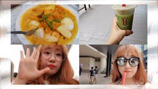 [여행일지] 싱가폴 3박5일 여행 브이로그! Day 4…