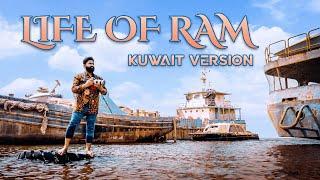 Life of Ram Kuwait Version|TeluguArabs|2021 Thumb