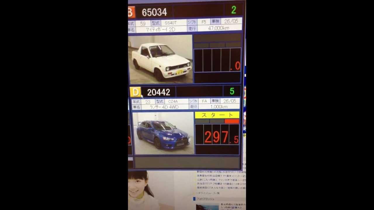 中古自動車ライブオークション japan car auction LIVE - YouTube