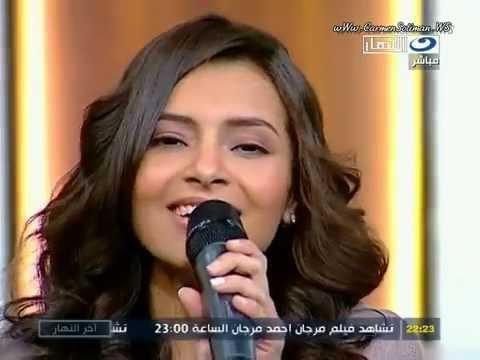 Carmen Soliman - Ya Tamr Henna