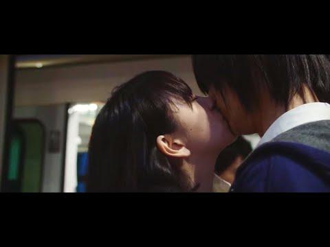 ♡ Girl Meets Boy || Innocence Lost ♡