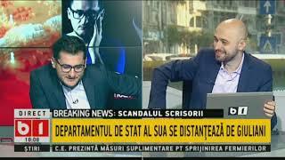 Buna, Romania! cu Buzaianu si Zamfir. ROMANIA, PRO SI CONTRA PORCI. 30 AUG 2018. P1/2