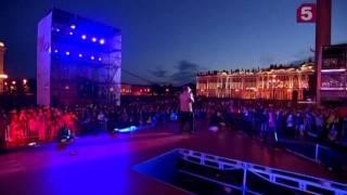 Марсель Туда Где Алые Паруса 2011 Live