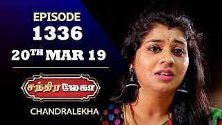 CHANDRALEKHA Serial | Episode 1336 | 20th March 2019 | Shwetha | Dhanush | Nagasri |Saregama TVShows