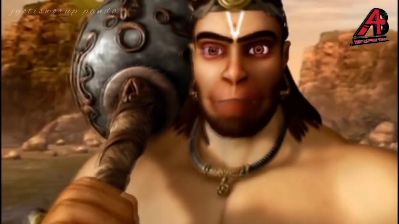 Shri Hanuman Online