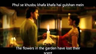 Jashn-E-Bahaara Lyrics & Translation